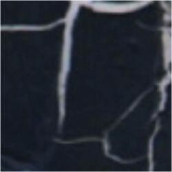 Repedőpaszta fekete 230 ml